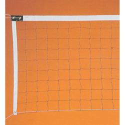 Δίχτυα Volley